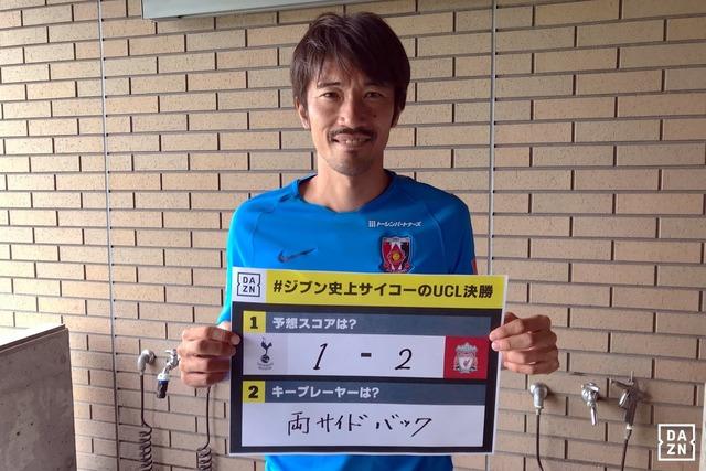 ◆朗報◆浦和の元日本代表MF阿部勇樹、漢字を正確に書き上げる