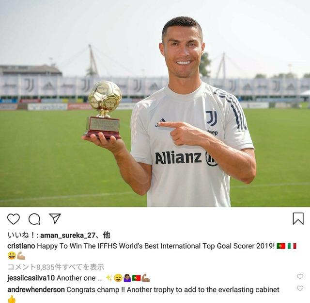 ◆各国代表◆ロナウド、2019年代表ゴール数世界一2年ぶり5回め