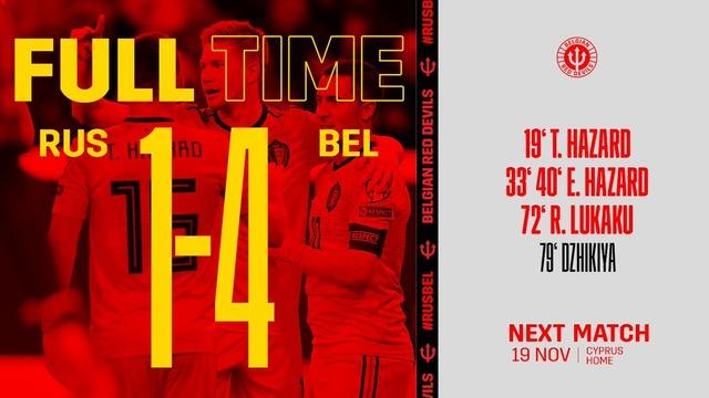◆EURO予選◆I組9節 ベルギー、アザール兄弟合わせてハットトリック!ロシアを一蹴