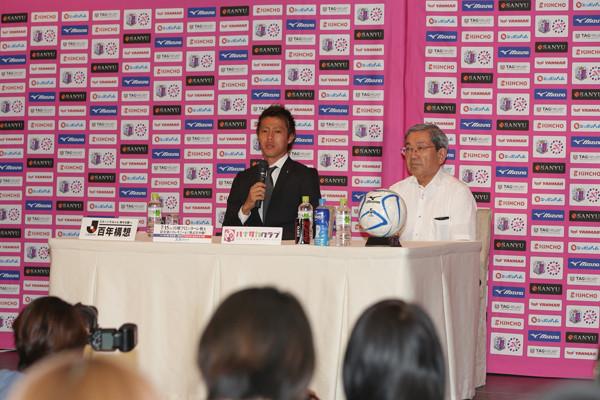 ◆Jリーグ◆選手獲得会見には顔を出し、監督交代劇では姿をくらますC大阪岡野社長ってどうなん?