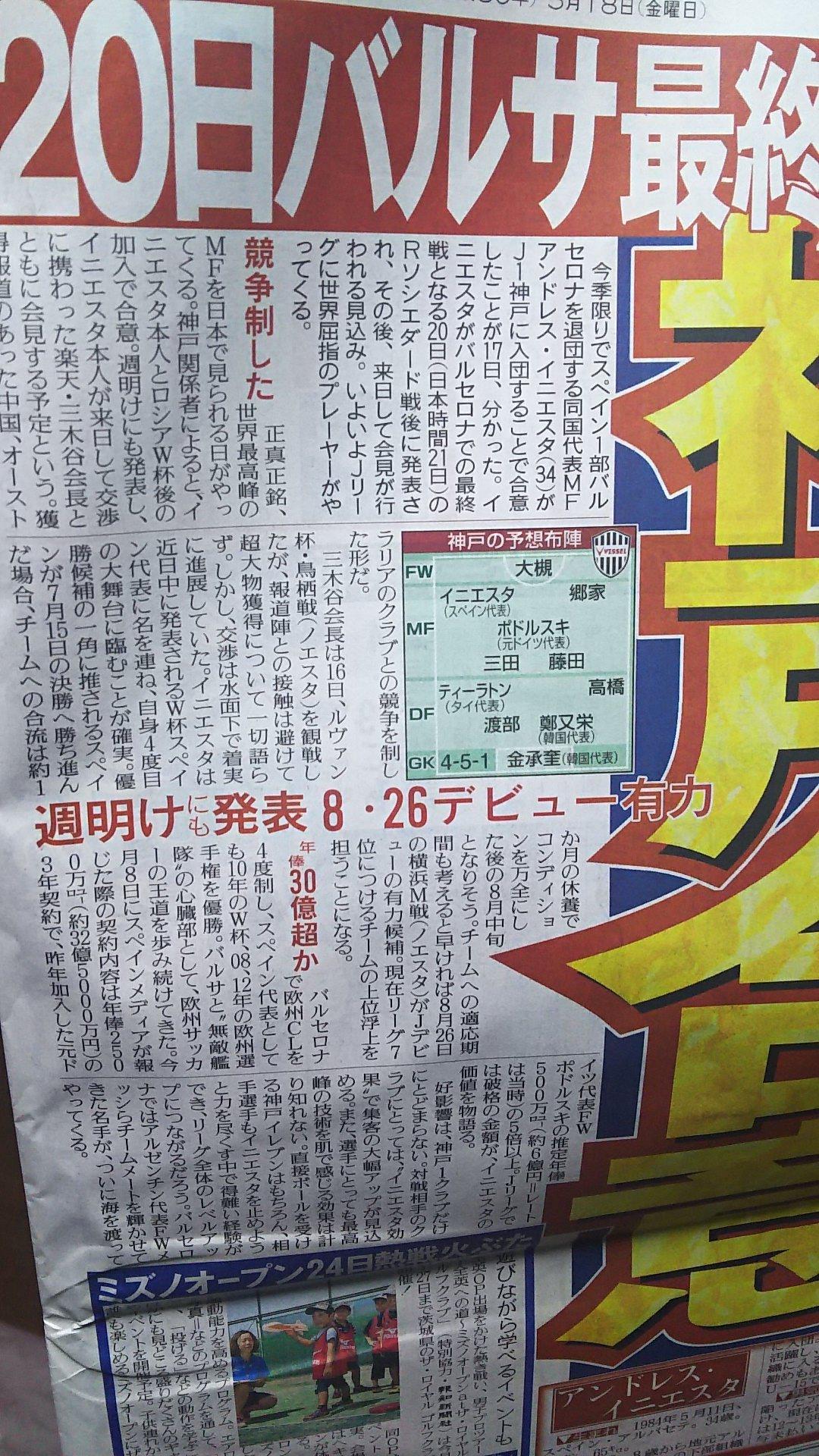 http://livedoor.blogimg.jp/kurrism/imgs/5/c/5cacd7b5.jpg