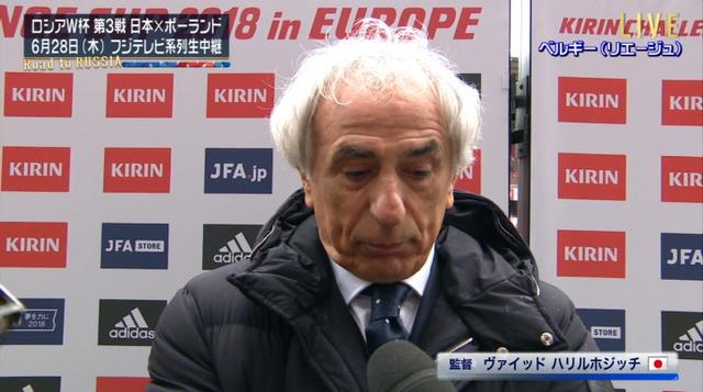 ◆日本代表◆ウクライナ戦どこよりも早い採点:ウクライナに敗北。短時間で中島奮闘も課題山積