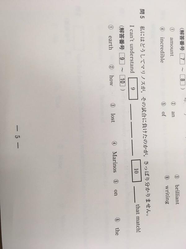 ◆悲報◆横浜Fマリノス、高校入試で問題に出たもののマリノス負けた前提(´・ω・`)