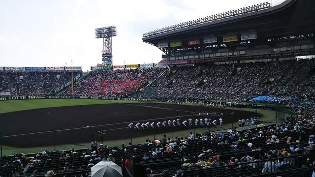 ◆悲報◆高校野球、入場料500円取り出したらとたんにガララーガの甲子園(´・ω・`)