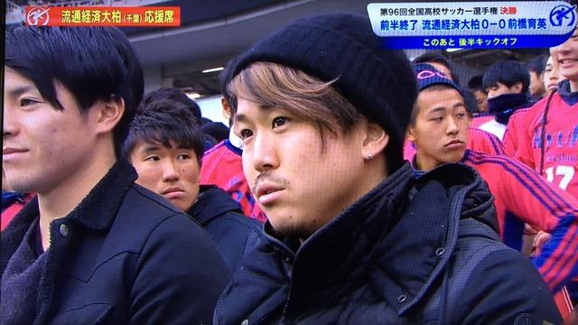 ◆画像・動画◆高校サッカー決勝の流経柏の応援席の大前元紀さんがTVカメラに抜かれた結果www