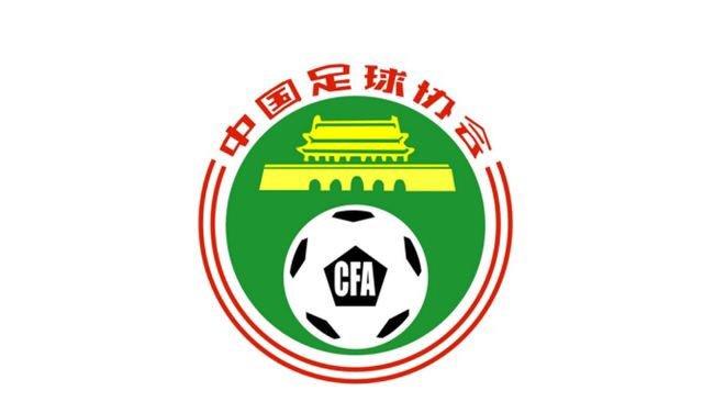 ◆中国超級◆来シーズンからの新レギュレーションがヤバすぎると話題に!外国人と同数のU23中国人を使え!移籍金と同額をCFAに払え!