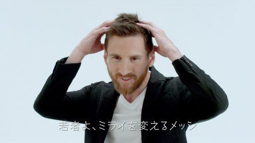 ◆CM出演◆メッシ、スカルプDの新CM登場で再び日本語ダジャレ披露!