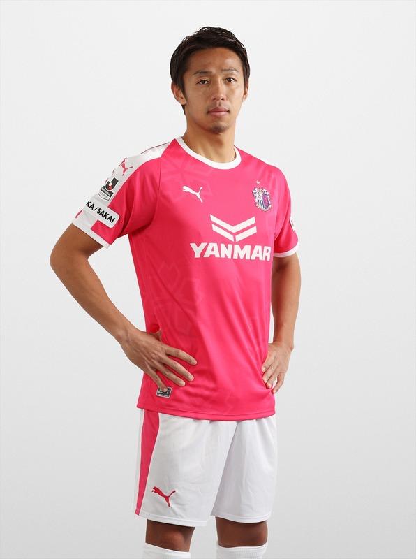 ◆Jリーグ◆ダサイ?かっこいい?C大阪が2018年ユニフォームを発表
