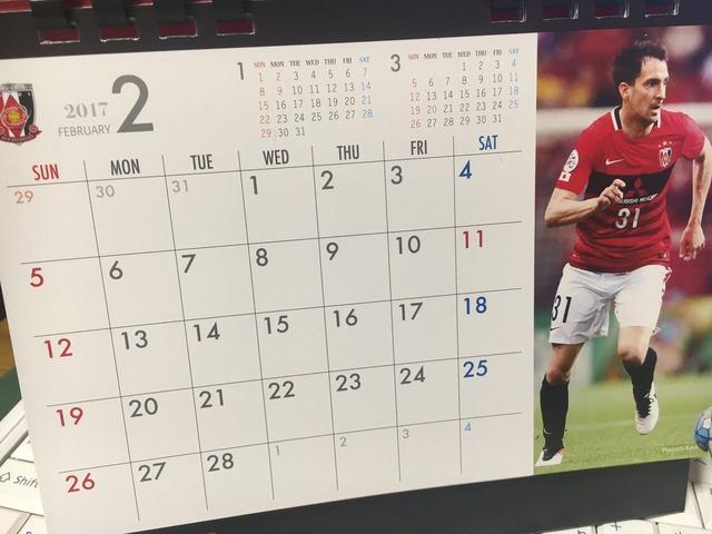 ◆画像◆浦和レッズオフィシャル卓上カレンダーの2月は幻のDFイリッチ