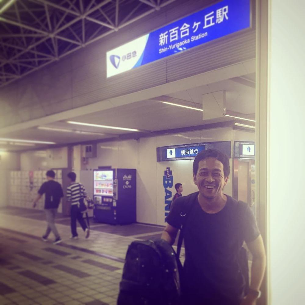 ◆速報◆ヴェルディ移籍の二川さん、新百合ヶ丘駅到着でニッコリ!笑顔が素敵すぎると話題に!