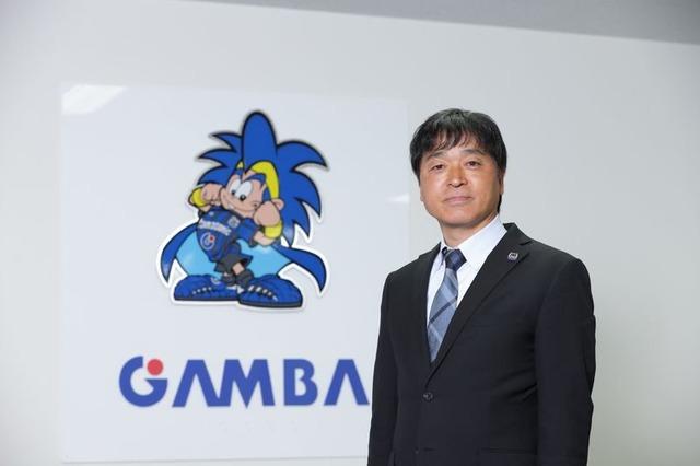 ◆J速報◆G大阪、梶居勝志強化アカデミー部長ついに左遷される⇒施設管理担当に 後任は松波元ガンバサダー