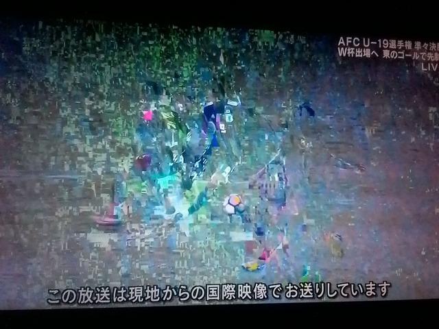 ◆AFC-U19◆日本×インドネシア 日本2点目 宮代大聖のゴール動画がようやく届いたようです