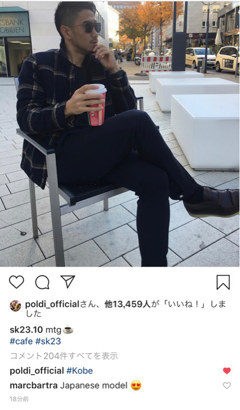 ◆速報◆香川真司のインスタ投稿にポドルスキがコメント!#KOBE…これは!!!