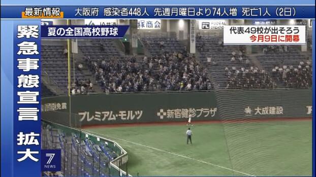 ◆悲報◆五輪反対キャンペーンの朝日新聞さん、同じ東京の高校野球大会で観客バリバリ入れて開催!ダブスタまたも露呈