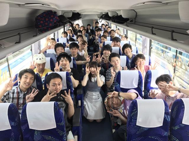 ◆画像◆Jユースカップサポ廣川 奈々聖所属わーすたのバスツアーのバス内の雰囲気がパンチが効きすぎていると話題に!