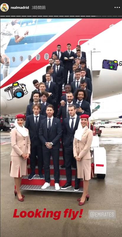 ◆CWC◆レアル・マドリー、CWCの開催地へUAEチャーター機で出発!