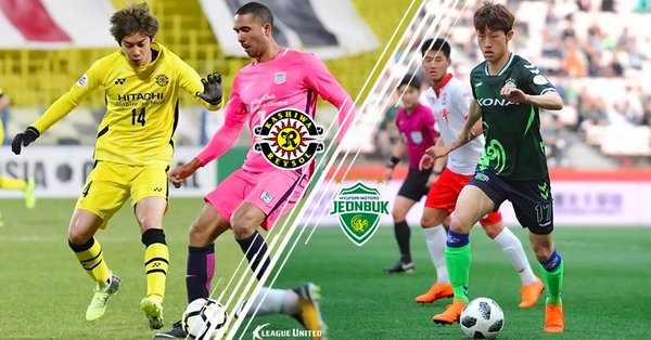 ◆ACL◆E組5節 柏×全北 柏ホームで2失点敗戦、GL突破絶望的
