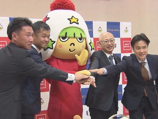 ◆朗報◆小倉隆史が理事長を務めるFC伊勢志摩のスポンサーにおやつカンパニー