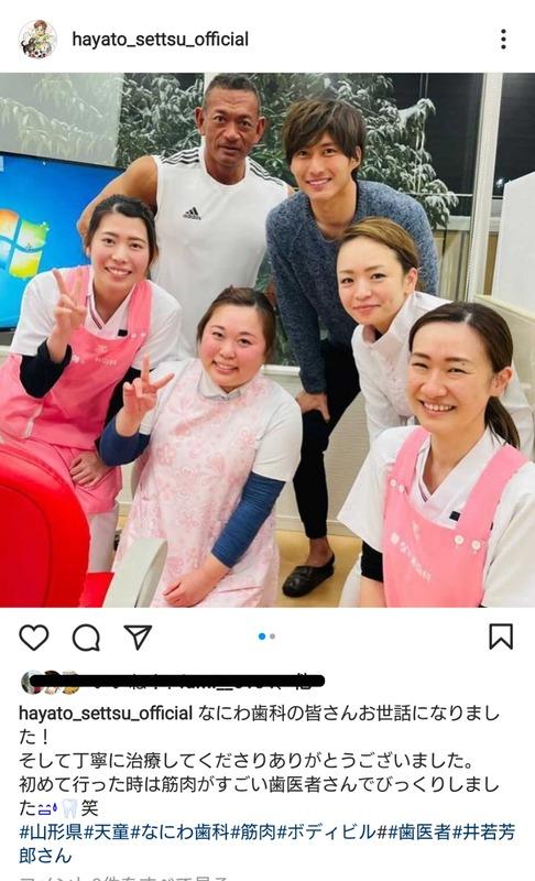 ◆悲報◆JリーグNO1長身イケメンの山形GK摂津颯登選手現役引退