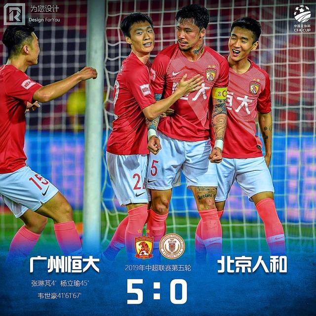 ◆悲報◆中国超級クラブがGK3人同時起用して非難轟々、「茶番劇」「哀れな中国サッカー」