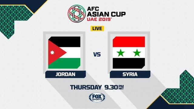 ◆アジア杯◆B組2節 ヨルダン×シリア ヨルダン前半の2得点で逃げ切り!GL2連勝!中東得点王アル・ソーマ不発