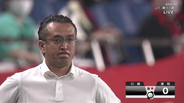 ◆悲報◆浦和レッズサポ、試合中にしびれ切らせて「大槻シュートしろって言え」そこまでボール運べてないのに(´・ω・`)