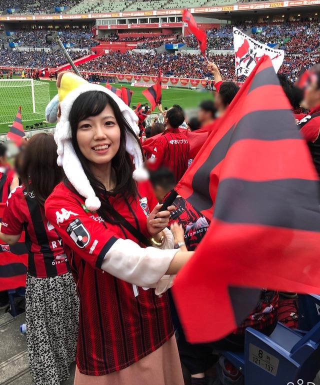 ◆画像◆埼スタ札幌ゴール裏でドーレくん帽子被る美人女流棋士www