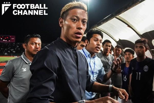◆U23アジア杯◆韓国戦で初得点したU23カンボジア代表監督本田圭佑上機嫌!「韓国より俺たちのほうがいいプレーしてた!」