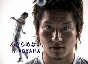 ◆ACL小ネタ◆さて川崎Fとの対戦が決まる直前のムアンU青山直晃「次は川崎とやりたい」(´・ω・`)