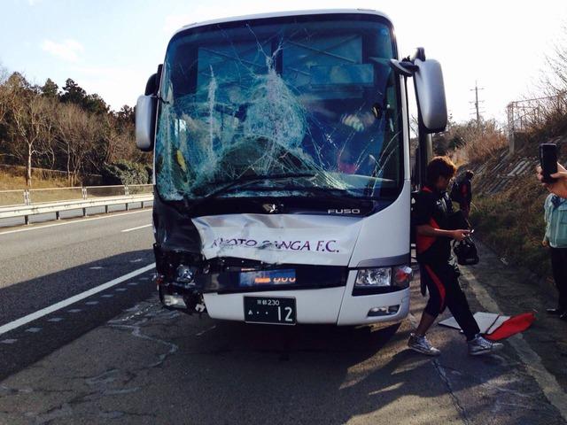 ◆J事故◆京都サンガチームバス、高速で事故、ブラジル人選手が現場写真をUP