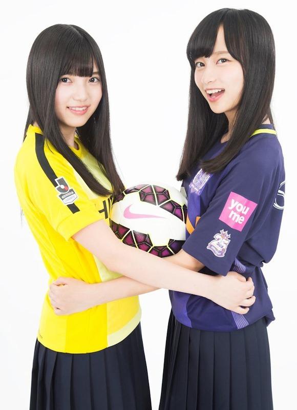 ◆Jリーグ◆欅坂46上村莉菜×影山優佳がサッカー対談と聞いてJに擦り寄るアイドルについて語るスレ