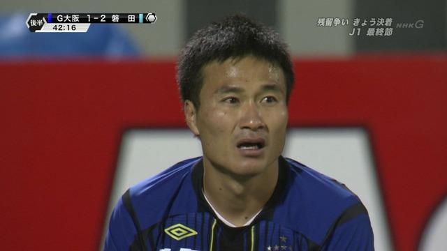 ◆悲報◆ハリルジャパン選出にG大阪MF今野困惑…『俺になにが出来るんですか、なにが出来るかわからない』