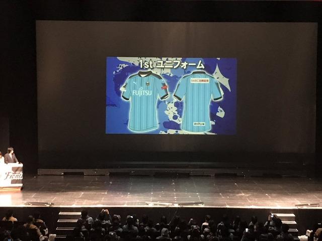 ◆Jリーグ◆川崎フロンターレの新ユニが一昔前のジュビロ磐田みたいだと話題に!