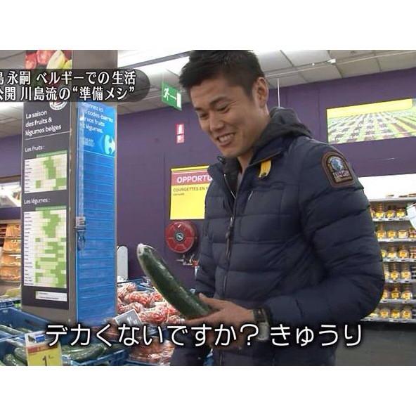 ◆日本代表◆ハビエル・アギーレが見たUAE戦「試合の流れを決定付けた一番のポイントは、あの川島のセーブ」