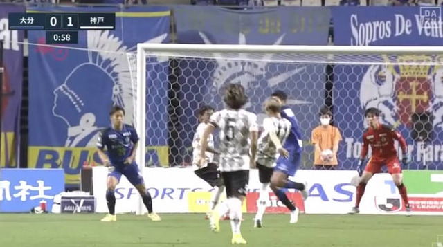 ◆J好プレー◆大分戦開始20秒、神戸FW古橋亨梧のダイレクトボレーがゴラッソすぎると話題に!