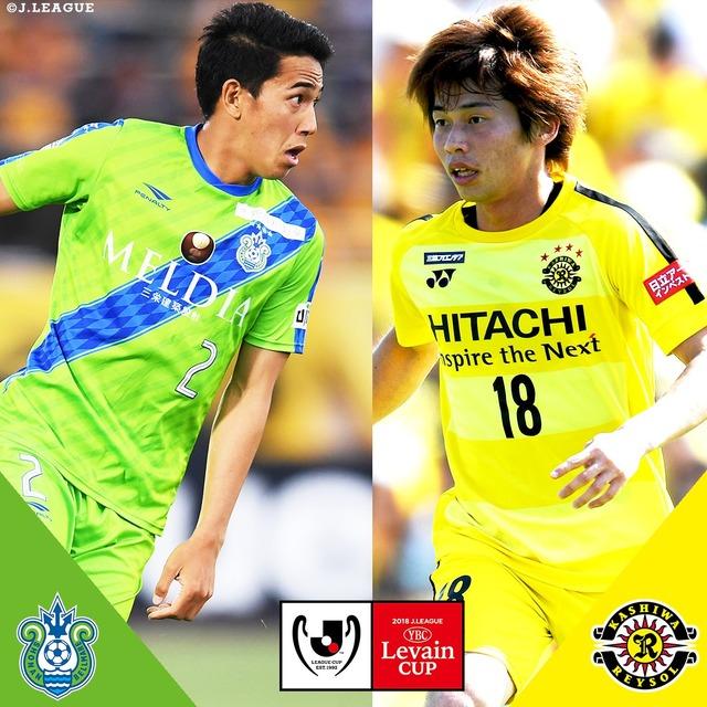 ◆ルヴァン杯◆準決勝2nd 湘南×柏 延長PKにもつれた熱戦は湘南が振り切り初の決勝へ、決勝は神奈川ダービー