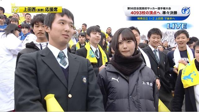 ◆画像◆高校サッカー上田西のサッカー部マネージャーが可愛いと話題に!