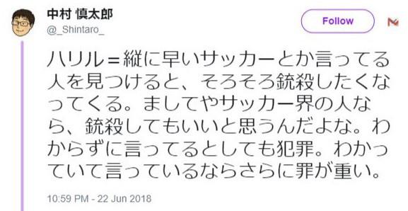 ◆悲報◆クラスタ団、日本代表の躍進にいたたまれずついに超えてはいけないラインを超えてしまう(´・ω・`)
