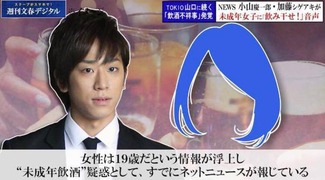◆悲報◆日テレW杯テーマソングのNEWS小山慶一郎、未成年飲酒強要で日テレの番組から消される