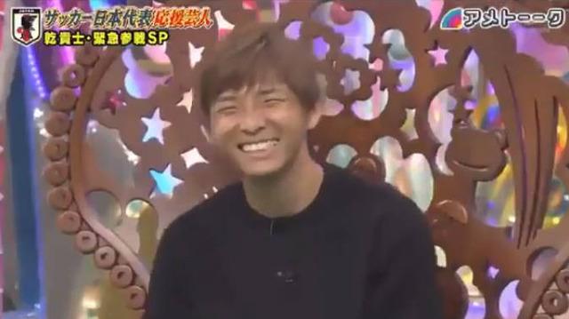 ◆TV出演◆乾貴士<仲が良いグループは?「岡ちゃん、圭佑君、元気、槙野君東口君……(香川は?)特に特徴ない」(´・ω・`)