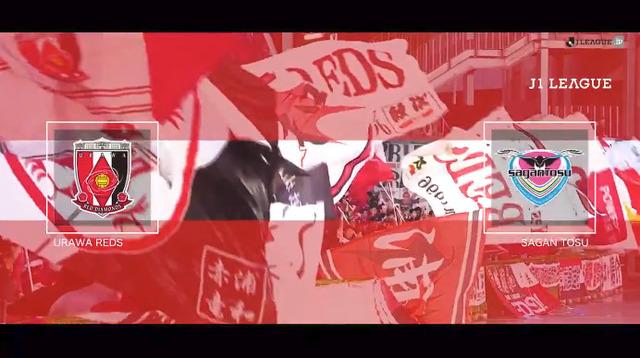 ◆J1◆14節 浦和×鳥栖 浦和終始攻勢も決めきれず、スコアレスドロー