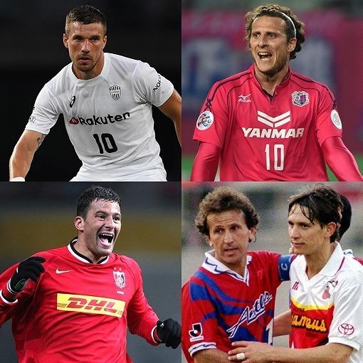 ◆Jリーグ◆歴代助っ人・推定年俸TOP10の意外な結果、10位ジーコ、6位イルハン、3位リネカー、1位は?