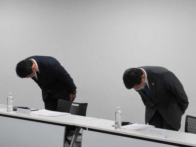 ◆悲報◆G大阪アデミウソンの酒気帯び運転事故に村井チェアマン激おこ!「あり得ない、許されない行為。」
