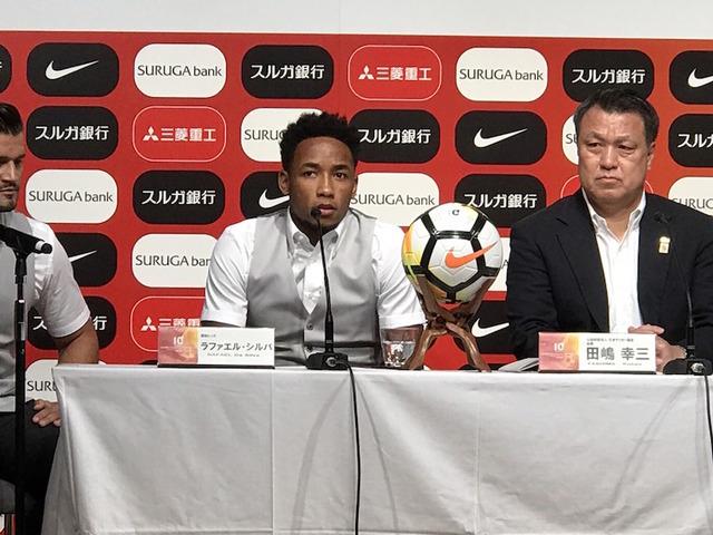 ◆悲報◆JFA会長田嶋幸三氏「昨季の真のチャンピオンは浦和だと思っている」(´・ω・`)
