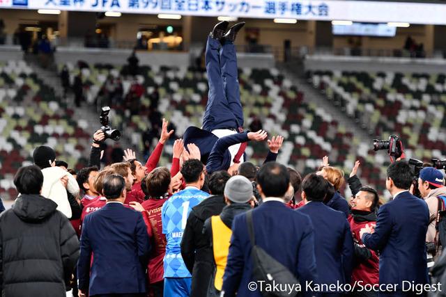 ◆悲報◆神戸総帥三木谷浩史氏、天皇杯優勝胴上げでスケキヨ状態に!