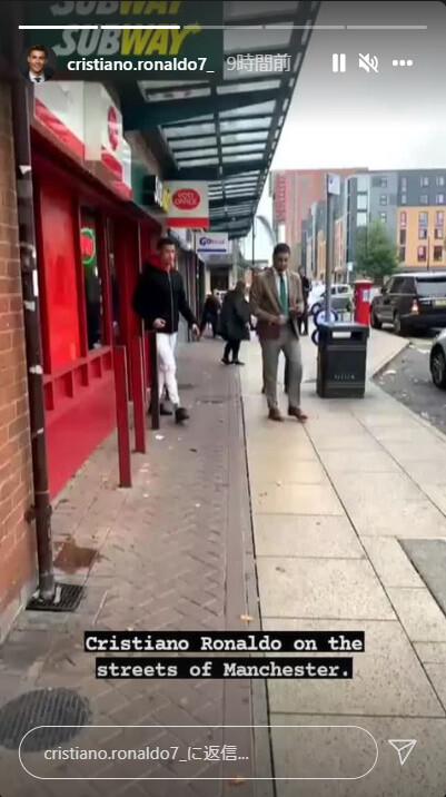 ◆プレミア◆マンチェスター市街のサブウェイでお食事してるクリロナさん見つかる