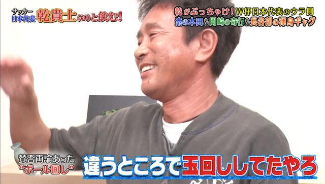 StationTV_S 2018-07-20 22-06-40-976