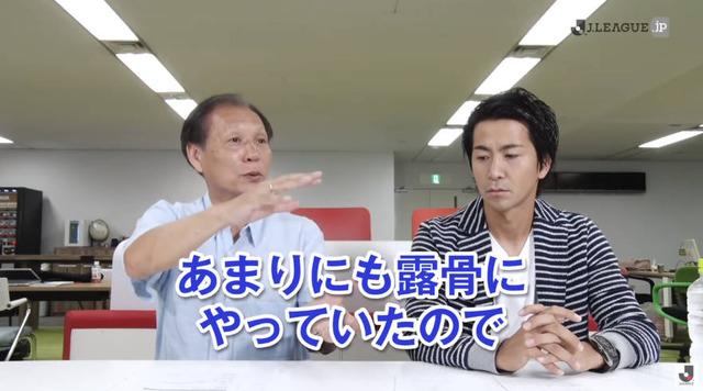 ◆リーガ◆原博実証言…(久保が日本に帰ったのは)「想像だよ!韓国があまりにも露骨だったから、各カテゴリーに全部いたから」