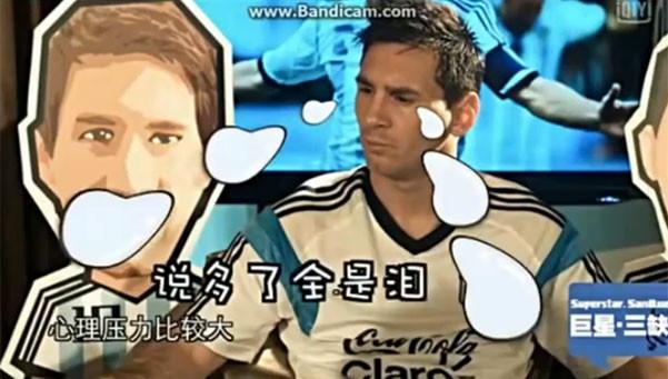 ◆悲報◆中国テレビ局のインタビューにメッシが不快感!アルゼンチンメディア「無礼で粗暴」「司会者もおかしい」