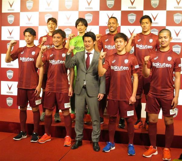 ◆Jリーグ◆ヴィッセル神戸、ついに禁断の方針「バルサのようなサッカーを目指す」と発表!